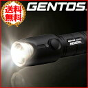 USB充電式の高輝度LEDハンディライト 非常時や護身用にも
