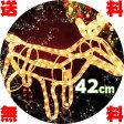 【送料無料】 イルミネーション 屋外 モチーフライト トナカイ 42cm 防滴 防水 ロープライト ライト クリスマス ツリー オブジェ ホーム ガーデンライト LED より優しく輝く □□