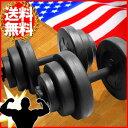 ダンベル トレーニング シェイプアップ スポーツ エクササイズ ダイエット ウエイトトレ