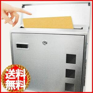 ステンレス 郵便受け メールボックス