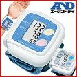 エーアンドデイ A&D 手首式 血圧計 [ UB-328 ] ブルー シルバー 手首 血圧計 血圧 脈拍 加圧 家庭用 健康管理 測定 測定器 低血圧 高血圧