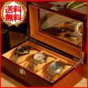 送料無料 高級木箱 時計収納ケース 3本 3個 収納タイプ 腕時計 時計 収納 ウォッチ ケース 収納 木箱 ディスプレイ コレクション インテリア 収納箱 ディスプレイケース ディスプレーケース