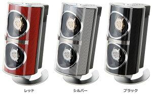 2本巻きワインディングマシーン[KA091]縦型メタリックレッドシルバーブラック自動巻き腕時計ウォッチワインダー自動巻上げ機自動巻上機ワインディングマシン赤銀黒RDSVBK
