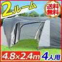 テント 3人用 4人用 ドーム型ファミリーテント 4.8×2.4×1.85m フライシート付き 耐水圧 3m ドーム型 中型 ツールーム フライシート タープ キャンピングテント アウトドア レジャー キャンプ 登山 コンパクト 蚊帳 網戸