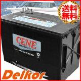 送料無料 AC DELCO ACデルコ M27MF 同等品 マリン用 ディープサイクルメンテナンスフリーバッテリー 12V カーバッテリー マリンバッテリー バッテリー 予備バッテリー マリン用バッテリー 車 船 船舶始動用