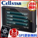 セルスター レーダー探知機 レーダー 日本製 GPS一体型 ASSURA [ AR-212EA ]  ...