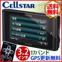 セルスター レーダー探知機 レーダー日本製 GPS一体型 ASSURA [ AR-222RA ] 薄 ...
