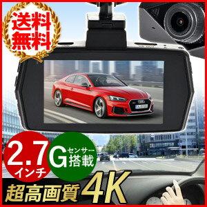 ドライブレコーダー 4K 一体型 Gセンサー搭載 [ RA-DK400 ] RAMASU ポータブル ドラレコ 録画 高画質 小型 ドライブ レコーダー カメラ 12V 24V 車