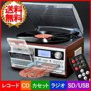 レコードプレーヤー スピーカー内蔵 CD録音 [ VS-M009 ] レコード プレーヤー デジタル化 録音 ダイレクト録音 送料無料