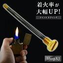 ショッピングzippo ShopXJ 着火率が大幅 UP ZIPPO オイル ライター フリント スプリング 強力 な 火花 着火石 部品 交換 トラブル に