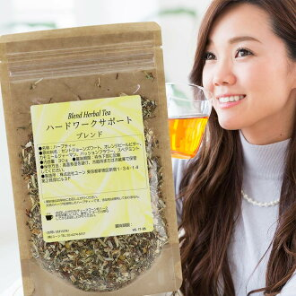 Hard work support blend comp 30 g St. John's wort tea: passion flower: オレンジピールビター: Spearmint tea: camomile German tea blend herbal tea: dried herbs: herbal tea: tea: teas