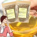 [定期購入][ゆうメール送料無料]ウーマンバランスブレンド 100g入×2袋チェストツリーティー:ハーブティー:お茶:ハーブ茶:生理不順:PMS:PMDD