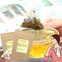 [定期購入][ゆうメール送料無料]ウーマンバランスブレンドティーバッグタイプ 2g×30包入×2袋チェストツリー:お茶:ハーブ茶:ティーバック:生理不順:PMS...