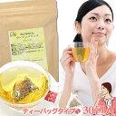 ウーマンバランスブレンド ティーバッグタイプ 30包入 ユーン ブレンドハーブティー ハーブ茶 ドライハーブティー(ブレンド) 女性 毎月 リズム リセット お茶 ティーバッグ