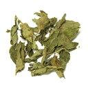 ペパーミント[ホール]50gペパーミントティーリーフ:ペパーミント茶