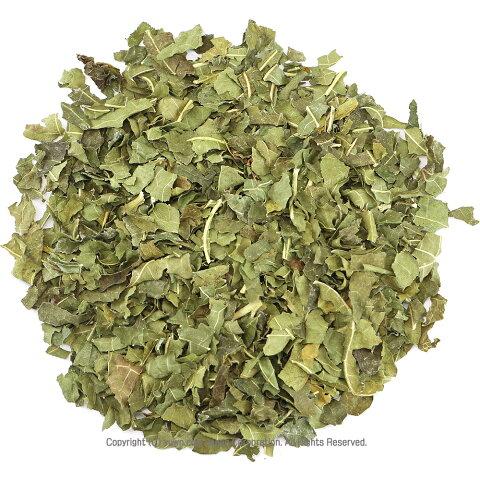 マルベリー 桑の葉茶 100% 国産 お試し 20g