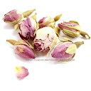 ローズピンク バッズ バラの花のつぼみ 50g ゆうメール送料無料