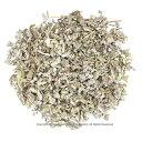セージカット 50gコモンセージ茶:コモンセイジ茶:サルビア:ハーブティー