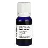 スイートバジルオイルは、頭をクリアにしてくれる香りバジルスウィートオイル 10ml(スイートバジルオイル)(アロマオイル:エッセンシャルオイル:精油)