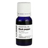 ブラックペッパーオイル 10ml(アロマオイル:エッセンシャルオイル:精油)