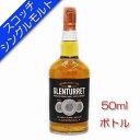 [スコッチ/シングルモルトウイスキー]グレンタレット トリプルウッド 40度【50mlボトル】