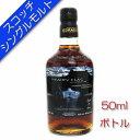 [スコッチ/シングルモルトウイスキー]エドラダワー フェアリーフラッグ 15年 46度【50mlボトル】