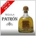 [テキーラ]パトロン アネホ 40度【50mlボトル】