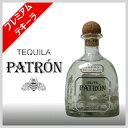 [テキーラ]パトロン ブランコ 40度【50mlボトル】