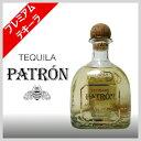 [テキーラ]パトロン レポサド 40度【50mlボトル】