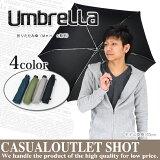 折りたたみ傘 メンズ 傘 雨具コンパクトで超軽量!持ち運びもラクラク♪アウトドアや通勤通学に便利な1本★ 折りたたみ 傘『F』жёθ