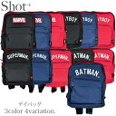 【あす楽対応】ペットボトルも入る便利なサイドポケット付き:デイバッグ【448】[85][Z][A][B][C][D]【SHOT ショット】