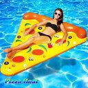 うきわ 浮き輪 ウキワ フロート ピザ 食べ物 おもしろ 夏 海 プール ビーチ 大人 子供 大人用 大きい レディース メンズ キッズ 家族 カップル ビーチグッズ『z』[170501]