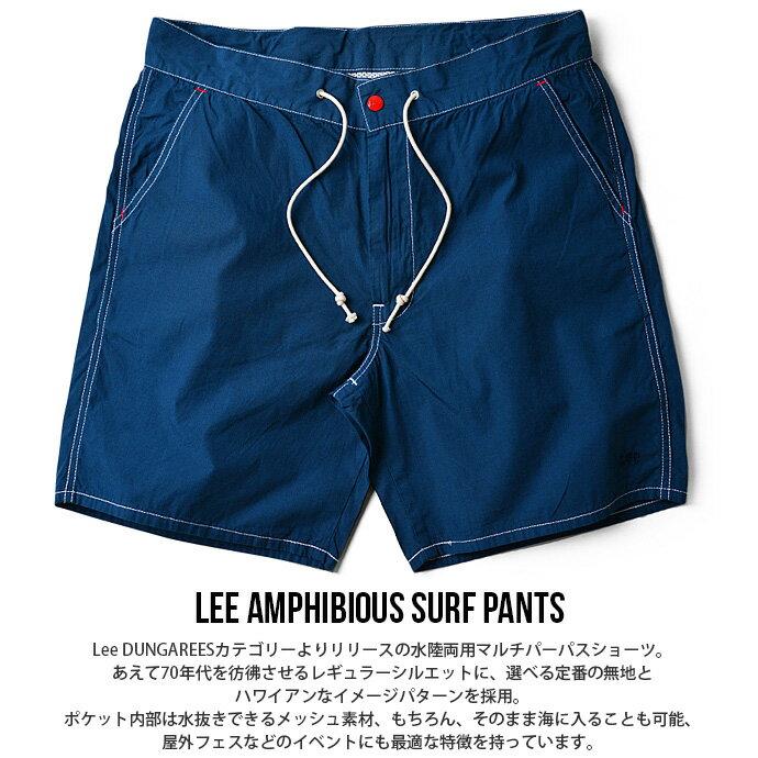【メール便対応】メンズ LEE リー ハーフパ...の紹介画像3