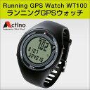《新発売》Actino(アクティノ) WT100[ウォッチ]/ランニングGPSウォッチ/GPSランニング/ランニングウォッチ/GPS