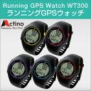 《新発売》Actino(アクティノ) WT300[ウォッチ]/ランニングGPSウォッチ/GPSランニング/ランニングウォッチ/GPS