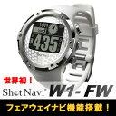 ショットナビ W1-FW[ウォッチ]/shot navi W1-FW[腕時計型](ゴルフナビ/GPSゴルフナビ/GPSナビ/距離計測/スコアカンター/トレーニング用具/ゴルフ用品/ゴルフ/golf/ナビ/楽天)