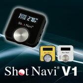 ショットナビ V1 /shot navi V1(ゴルフナビ/GPSゴルフナビ/GPSナビ/音声/ボイス/トレーニング用具/ゴルフ用品/ゴルフ/golf/ナビ/楽天)