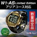 ショットナビ W1-AS Limited Edition[ウォッチ]/shot navi W1-AS[腕時計型](ゴルフナビ/GPSゴルフナビ/GPSナビ/海外...