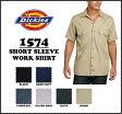 DICKIES(ディッキーズ)SHORT SLEEVE WORK SHIRTワークシャツ ショートスリーブ
