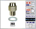 Straight nut M12 X P1.25 [203] with KYO-EI () washer