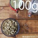 しじみ 佃煮 味噌汁 100g【送料無料】味付け乾燥しじみ 乾燥 シジミ 蜆 しじみ