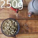 食べるしじみ 250g 味付け乾燥しじみ 乾燥 シジミ 蜆 しじみ