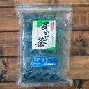 めかぶ茶 260g [送料無料][芽かぶ茶][雌株茶][昆布茶][めかぶ茶]【健康茶】