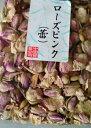 横浜中華街 ローズピンク(蕾)つぼみ 50g、バラの花、つぼみ、お茶♪
