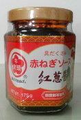 横浜中華街 牛頭牌 赤ねぎソース(紅葱醤)175g、具たくさん! 中華食材人気商品!!