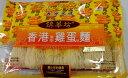 横浜中華街 錦華坊 香港鶏蛋麺(10杯分入)、454g、たまご味麺、香港名物♪