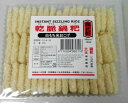 横浜中華街 漢正軒 乾脆鍋巴(白い餅米おこげ) 500gX 5袋セット売り【おこげ】台湾産 、中華銘菜、定番料理♪