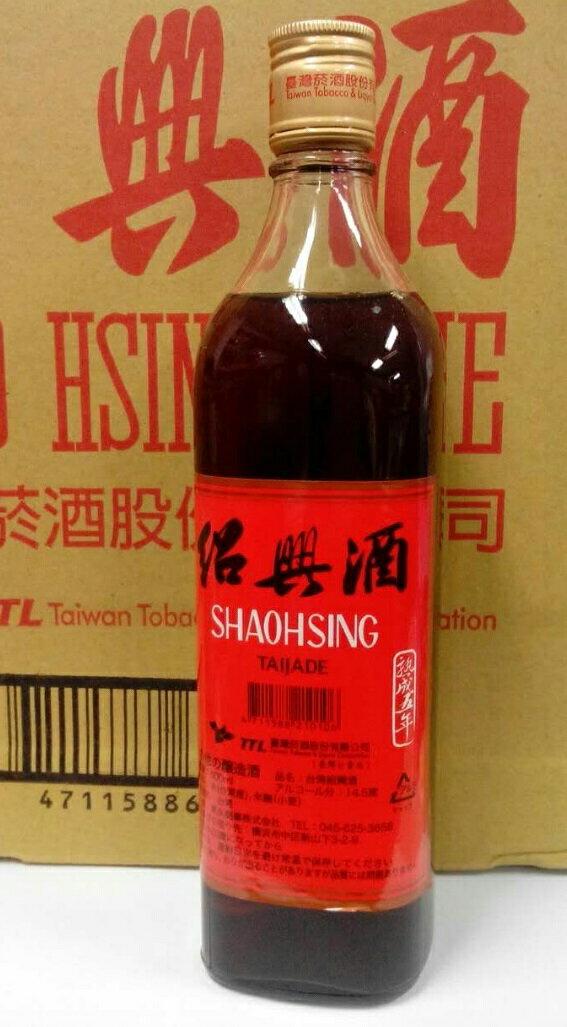 横浜中華街 TTL 台湾紹興酒(熟成5年)14.5度、600ml、台湾の純粋天然醸造酒♪