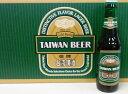 横浜中華街 TTL 金牌 台湾プレミアムビール 5度 330ML・24本X1ケース売り・台湾ビル♪
