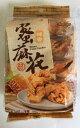 横浜中華街 台湾 蜂蜜 蜜麻花(マファール)120g 『台湾産・中華菓子』♪
